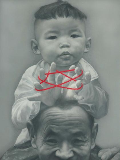 Zhu-Yiyong