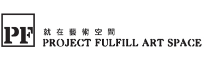 Project Fulfill Art Space