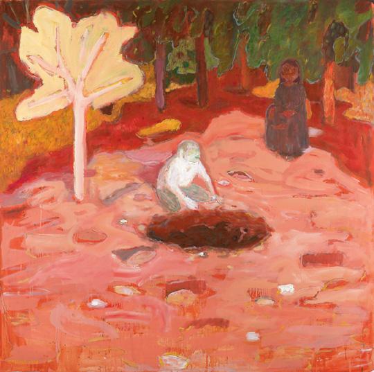 Amit Cabessa, Burial, 2011